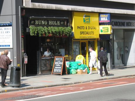 Bung Hole London